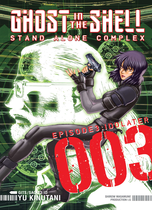 The Ghost In The Shell 1 Manga Deluxe Edition Hardcover Graphic Novel Madman Entertainment
