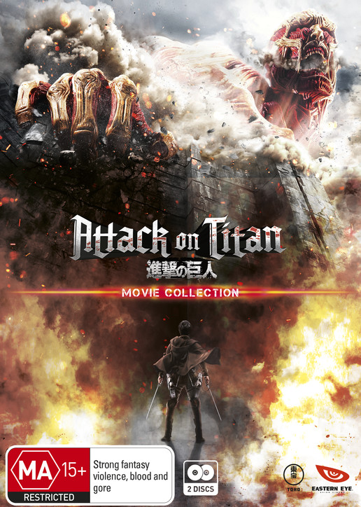 Attack on Titan Movie Collection (Limited Edition) (Blu ...