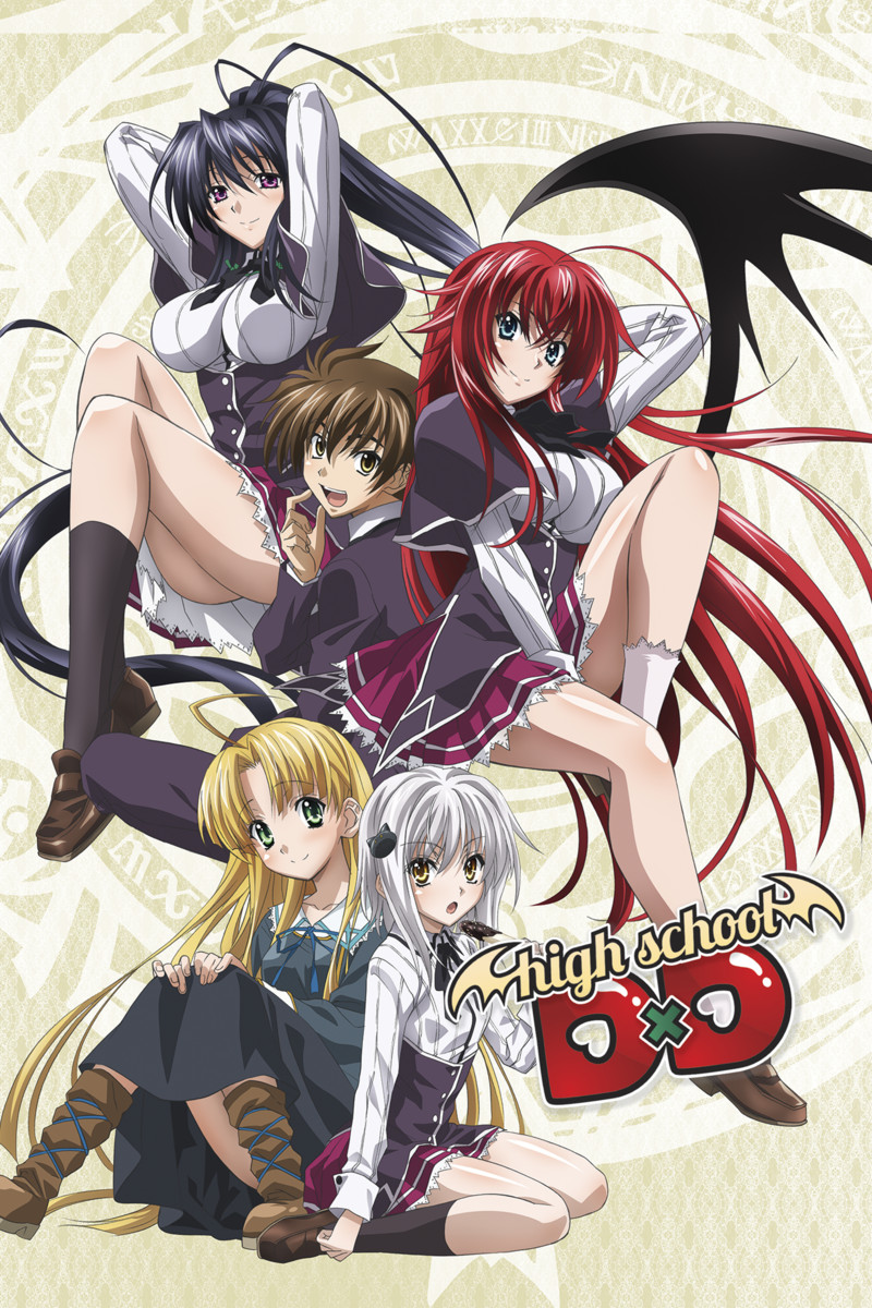 Licensed High School DxD - Anime (First Season) General