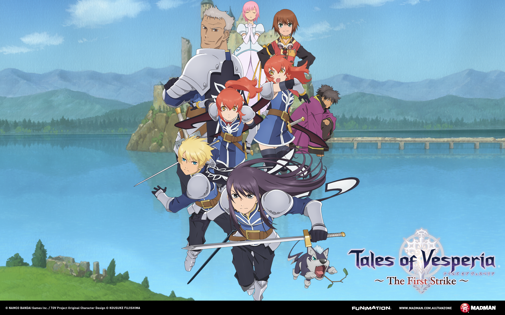 Anime Wallpapers Tales Of Vesperia The First Strike Madman